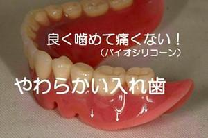 Yawarakaiireba_4